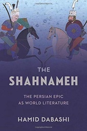 20190607_boekcover-shahnameh
