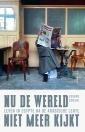 20210125_Boekcover-nu-de-wereld-niet-meer-kijkt